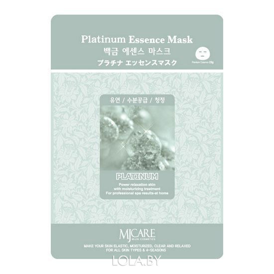 Маска тканевая для лица MIJIN Essence Mask платина