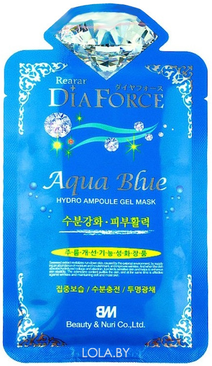 Маска гидрогелевая Rearar DiaForce Aqua Blue Hydro Ampoule Gel Mask