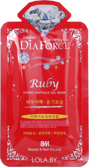 Маска гидрогелевая Rearar DiaForce Ruby Hydro Ampoule Gel Mask