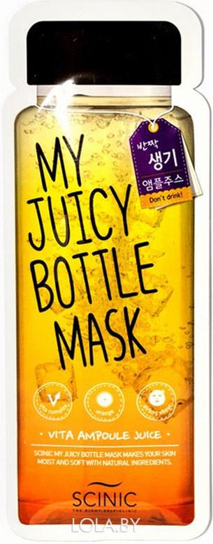 Маска тканевая SCINIC My Juicy Bottle Mask витаминная