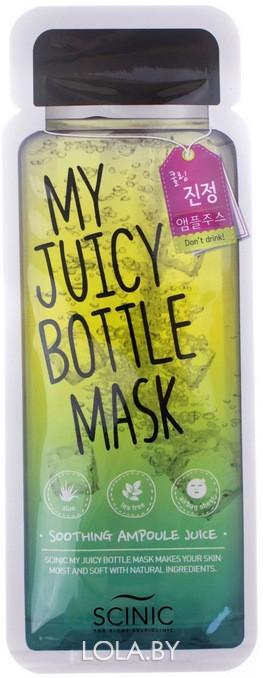 Маска тканевая SCINIC My Juicy Bottle успокаивающая
