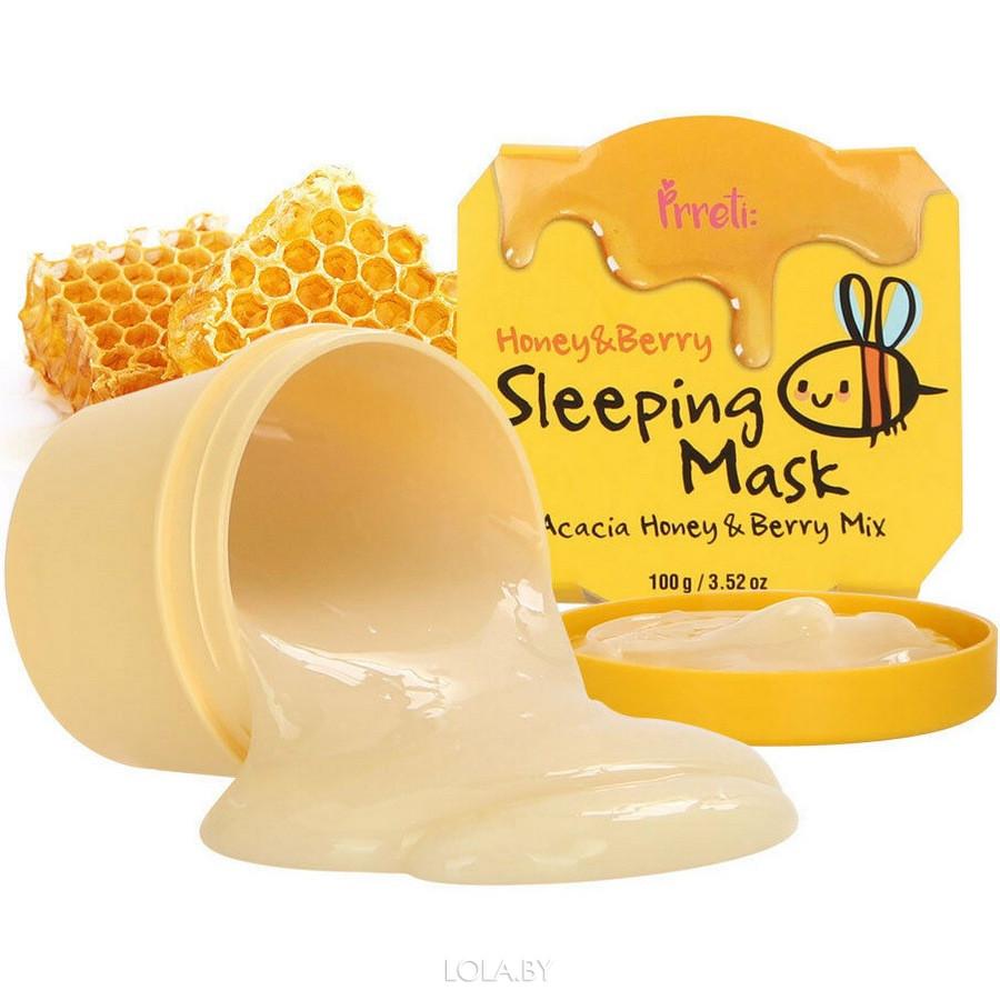 Маска для лица PRRETI Honey&Berry Sleeping Mask 100 гр