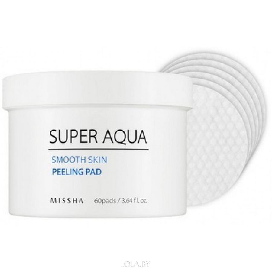 Очищающая маска для лица MISSHA (на ватном диске) Super Aqua Smooth Skin Peeling Pad 60 шт