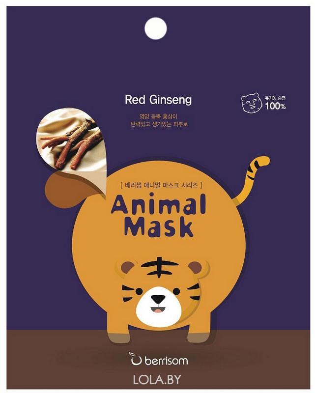 Маска таканевая baviphat с экстрактом женьшеня Animal mask series - Tiger 25мл