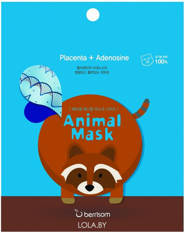 Маска тканевая baviphat с экстрактом плаценты Animal mask series - raccoon 25мл