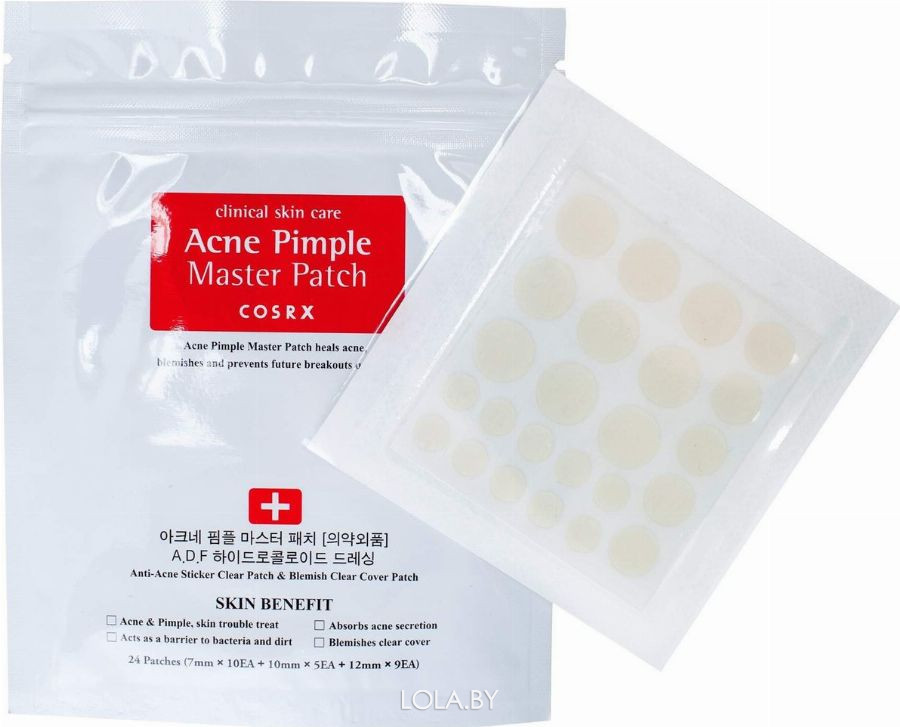 Патчи от акне COSRX противовоспалительные Acne Pimple Master Patch