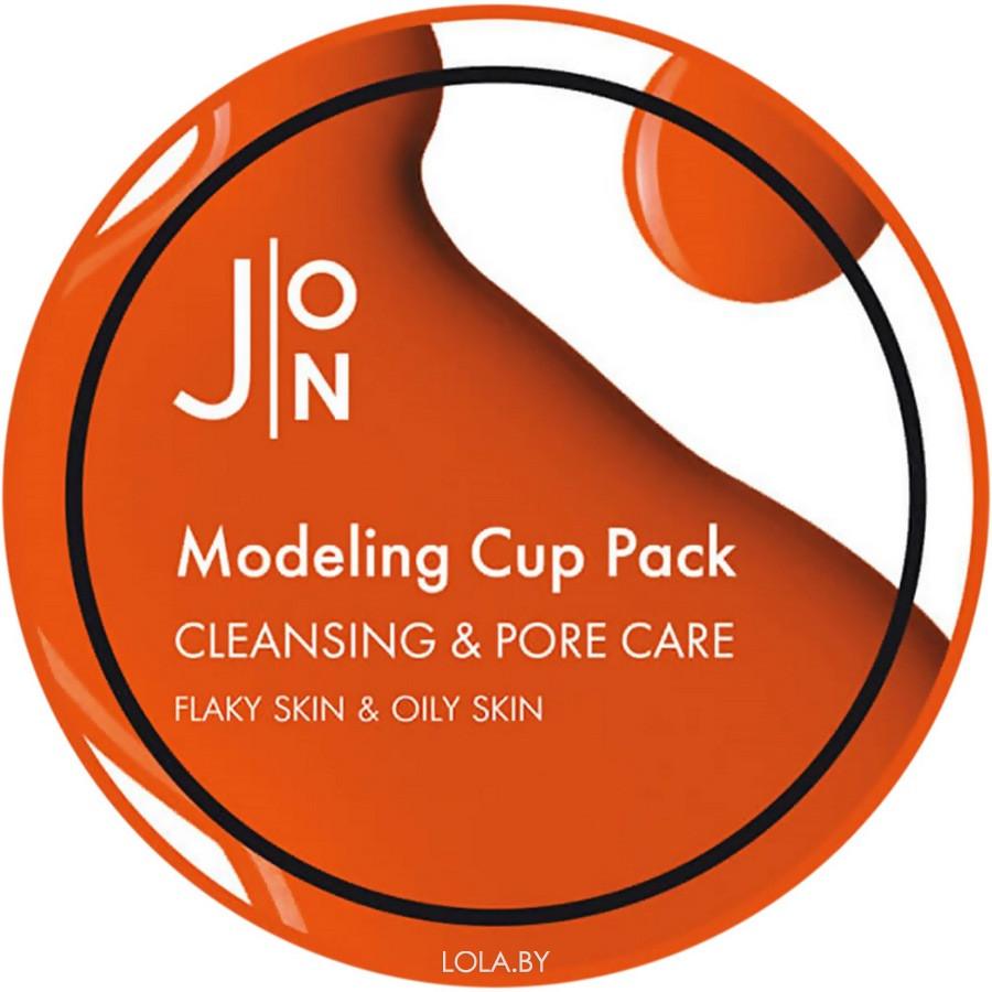 Альгинатная маска J:ON ОЧИЩЕНИЕ И СУЖЕНИЕ ПОР CLEANSING & PORE CARE