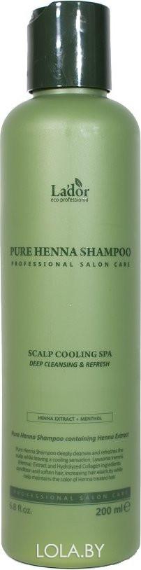 Шампунь для волос Lador с хной укрепляющий Pure Henna Shampoo 200мл
