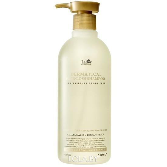 Шампунь Lador против выпадения волос Dermatical Hair Loss Shampoo 530мл