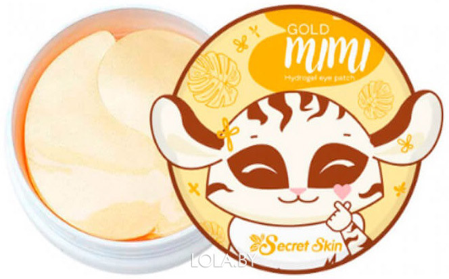 Патчи для глаз гидрогелевые SECRET SKIN с золотом Gold mimi 60 шт