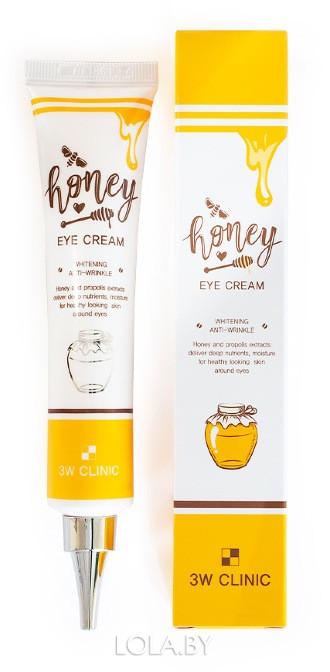 Крем для глаз 3W CLINIC с медом 3W Clinic Honey Eye Cream Whitening&Anti-Wrinkle 40 мл