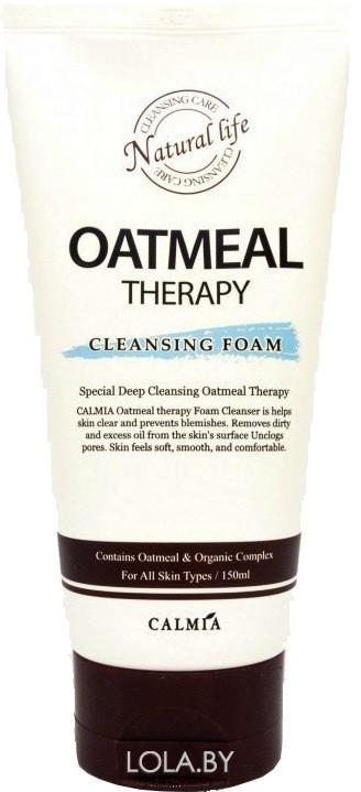 Овсяная пенка для умывания CALMIA Oatmeal Therapy Cleansing Foam 150 мл