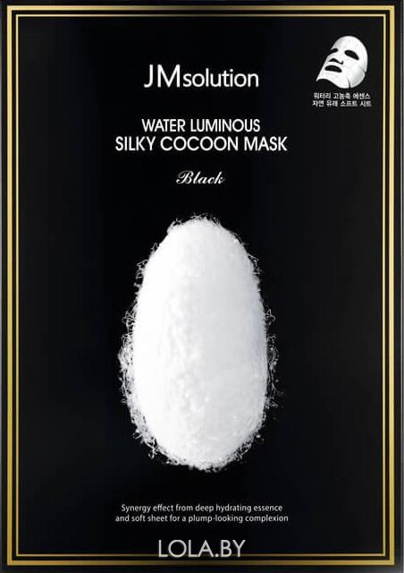 Тканевая маска JMsolution для упругости с протеинами шелка Water Luminous Silky Cocoon Mask Black 35 мл