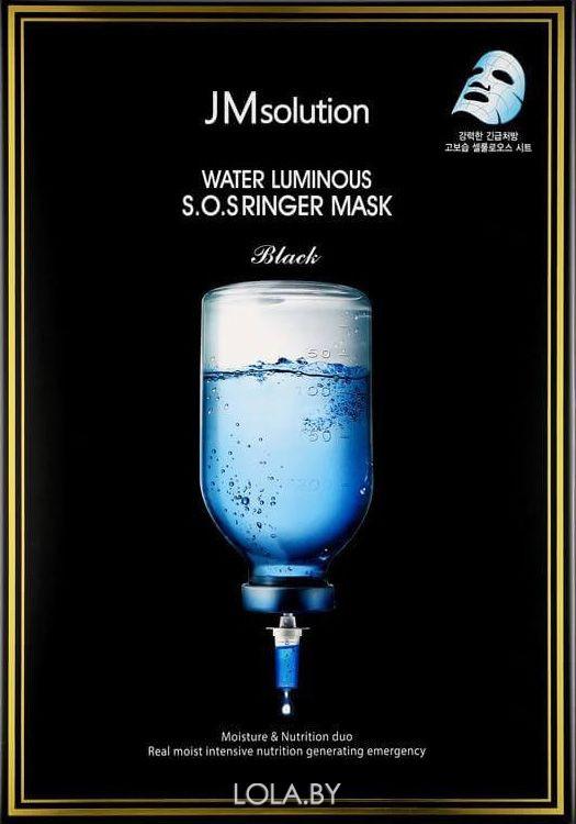 Тканевая маска Jmsolution глубокоувлажняющая и питающая кожу Water Luminous SOS Ringer Mask 35 мл