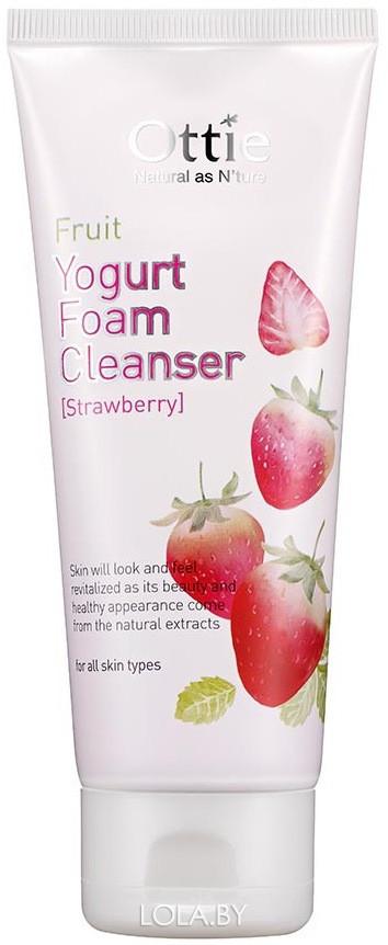 Фруктовые йогуртовые пенки OTTIE для очищения Fruits Yogurt foam Cleanser клубника 150 мл