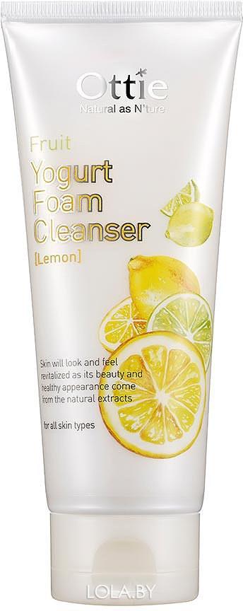 Фруктовые йогуртовые пенки OTTIE для очищения Fruits Yogurt foam Cleanser лимон 150 мл