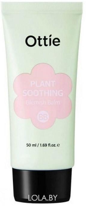 ВВ-крем OTTIE успокаивающий Plant  Blemish Balm 50 мл