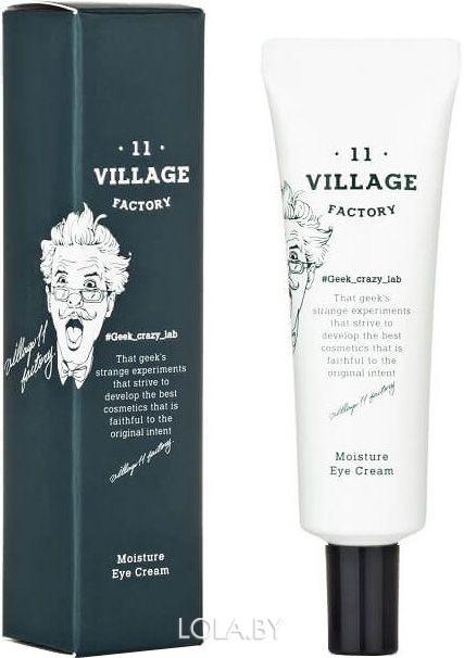 Увлажняющий крем для век Village 11 Factory Moisture Eye Cream 30 мл