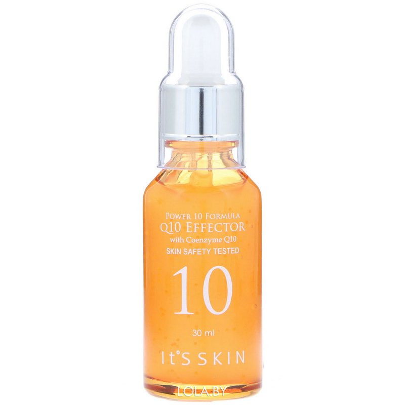 Сыворотка Its Skin Power 10 Formula Q10 Effector лифтинг 30мл