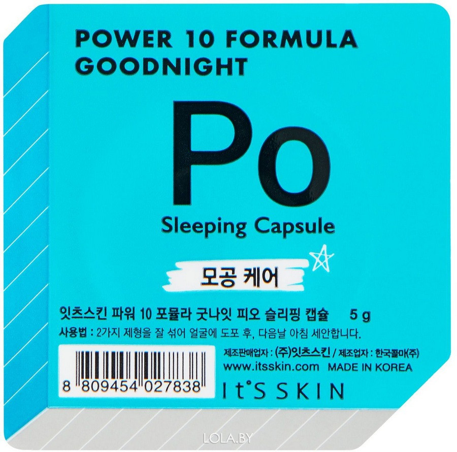 Ночная маска-капсула Its Skin Power 10 Formula Goodnight Sleeping Capsule PO сужающая поры 5г