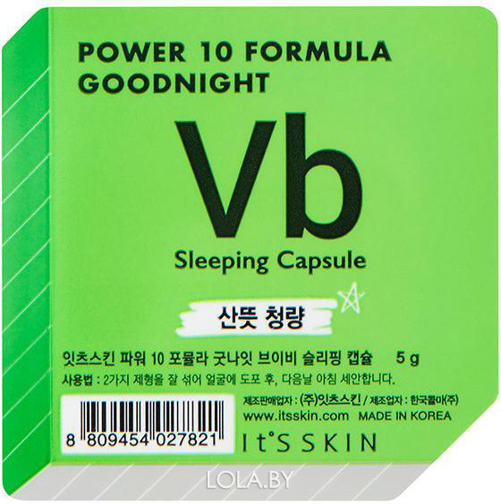 Ночная маска-капсула Its Skin Power 10 Formula Goodnight Sleeping Capsule VB для проблемной кожи 5г