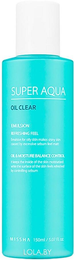 Увлажняющая эмульсия MISSHA для жирной кожи Super Aqua Oil Clear Emulsion 150 мл