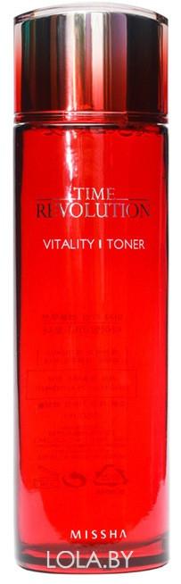 Тоник для лица MISSHA Time Revolution Vitality Toner 150 мл