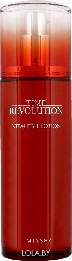 Антивозрастной лосьон для лица MISSHA Time Revolution Vitality Lotion 130 мл