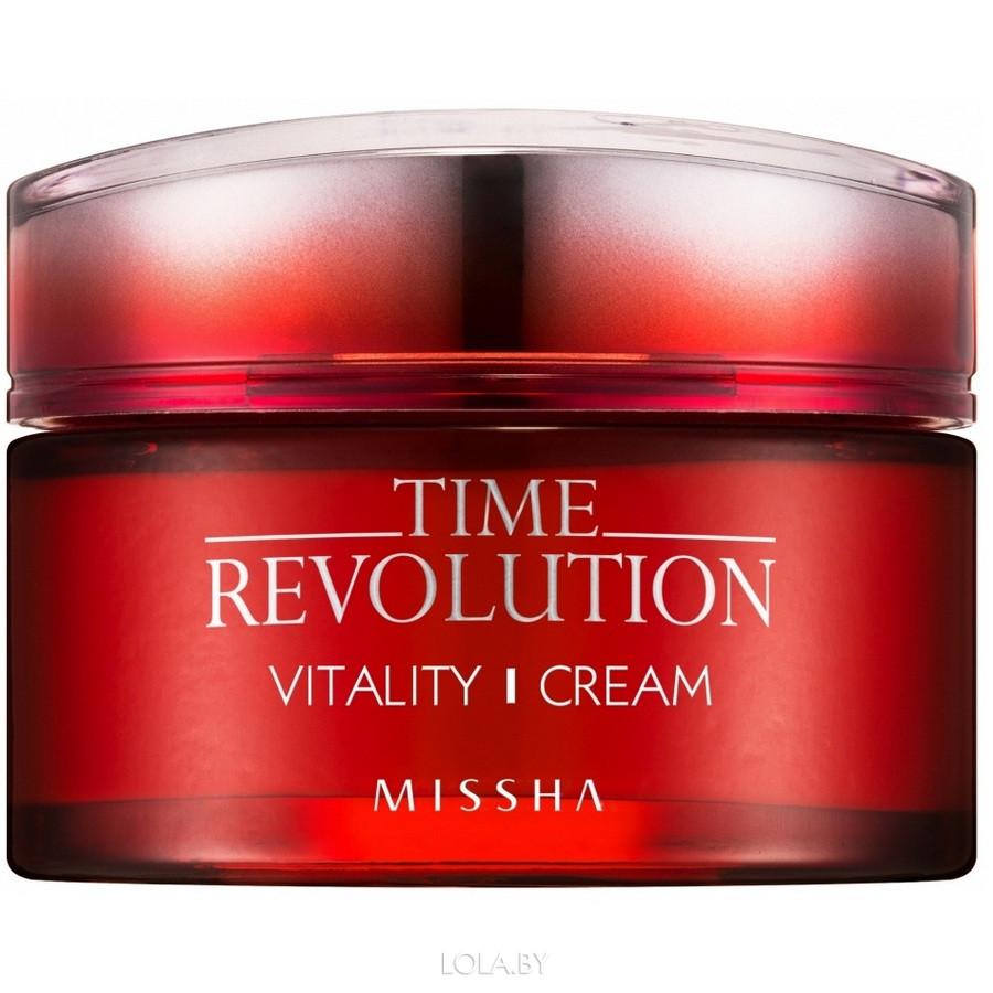 Антивозрастной крем для лица MISSHA Time Revolution Vitality Cream 50 мл