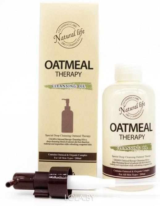 Овсяное очищающее гидрофильное масло CALMIA Oatmeal Therapy Cleansing Oil 200мл