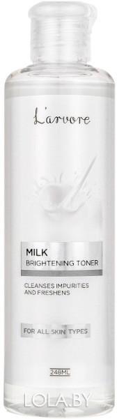 Питательный тонер Larvore с молоком Milk Brightening Toner 248 мл