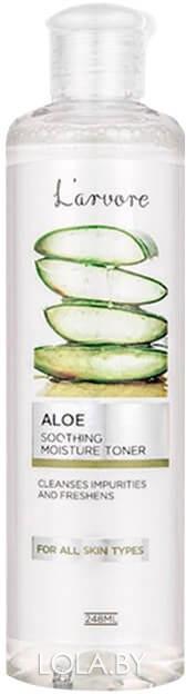 Успокаивающий тонер Larvore с экстрактом алоэ Aloe 248 мл