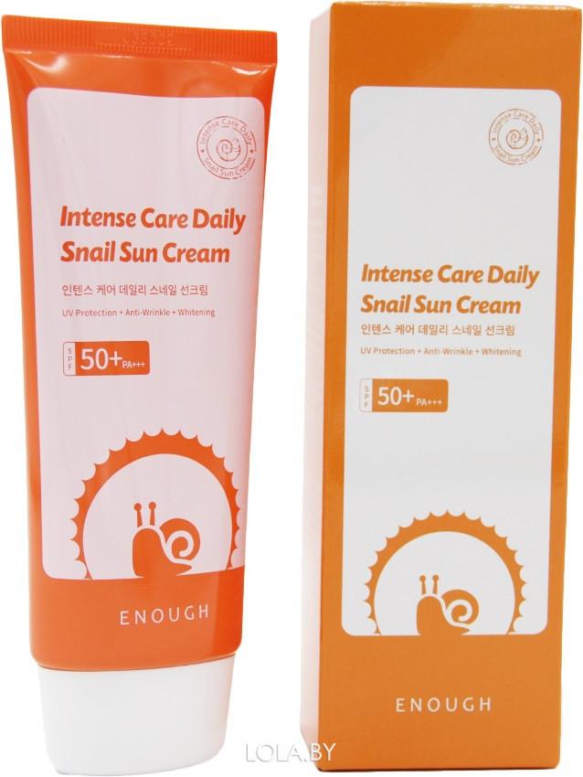 Солнцезащитный крем Enough с муцином улитки Intense care daily snail sun cream 70 мл