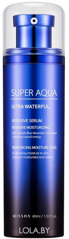 Увлажняющая сыворотка для лица MISSHA Super Aqua Ultra Waterful Intensive Serum 40 мл