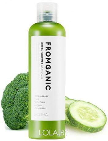 Флюид для тела MISSHA Fromganic Body Fluid Green Shower 300 мл